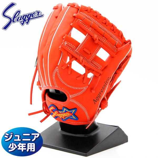 久保田スラッガー 野球 軟式 グローブ グラブ ジュニア 右投げ KSN-J6 Fオレンジ