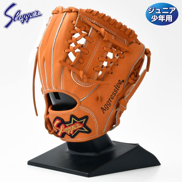 久保田スラッガー 軟式 グローブ ジュニア 野球 オールラウンド 右投げ KSN-J7 オレンジ