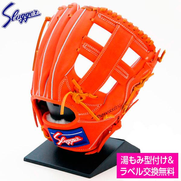 久保田スラッガー 軟式 グローブ 内野 野球 KSN-25MS Fオレンジ×タン /湯もみ型付け&ラベル交換無料
