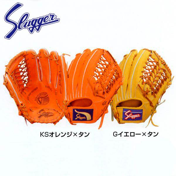 久保田スラッガー 軟式 グローブ 外野 野球 右投げ 左投げ KSN-ML-1 /湯もみ型付け&ラベル交換無料, ナイススタイル:2515b991 --- chargers.jp