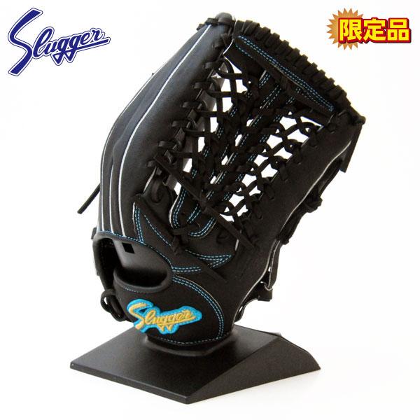 久保田スラッガー 軟式 グローブ グラブ 野球 限定 内野 ソフトボール兼用 右投げ KSS-3S LT17-3 ブラック×サックス