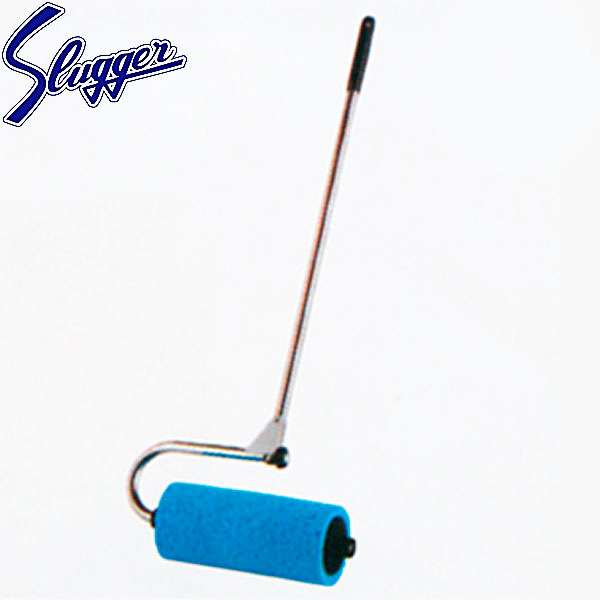 スラッガー ビスコーススポンジ使用 らくらく吸水ローラー  久保田スラッガー 野球 吸水ローラー 300サイズ AEV-101-003
