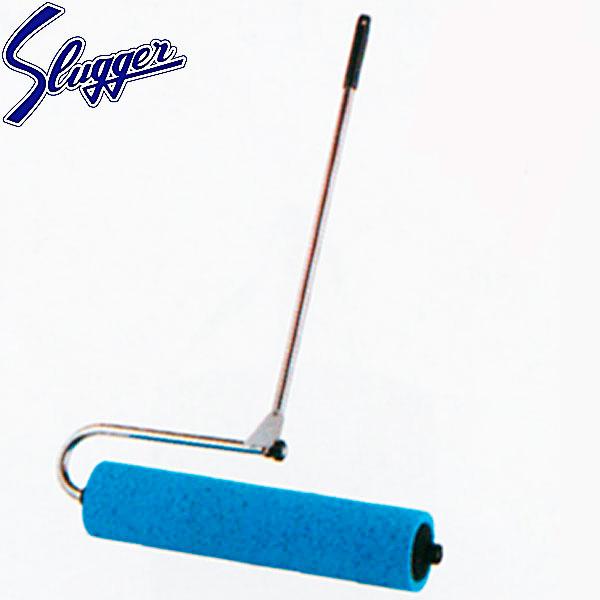 久保田スラッガー 野球 吸水ローラー 600サイズ AEV-101-006
