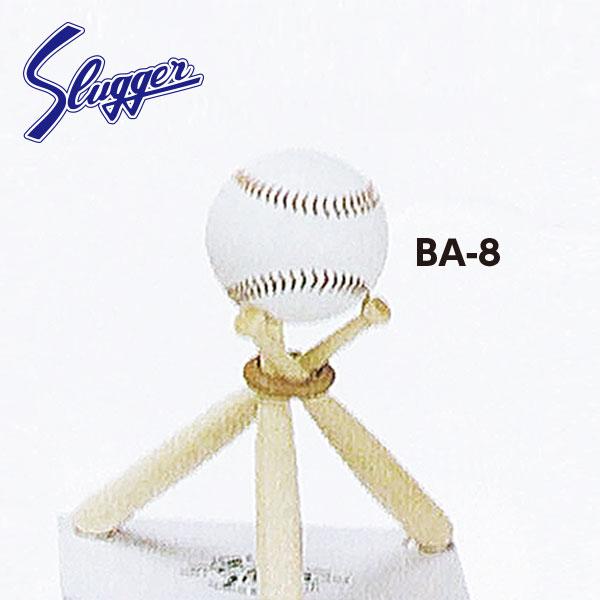 再入荷/予約販売! スラッガー 直輸入品激安 サイン用 ボール 久保田スラッガー サインボール BA-8 野球