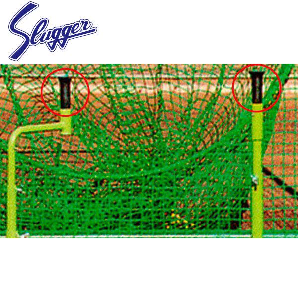 スラッガー 市場 市場 バッティングティー用 替ゴム 大人 一般用 久保田スラッガー 野球 バッティングT用 Y-15