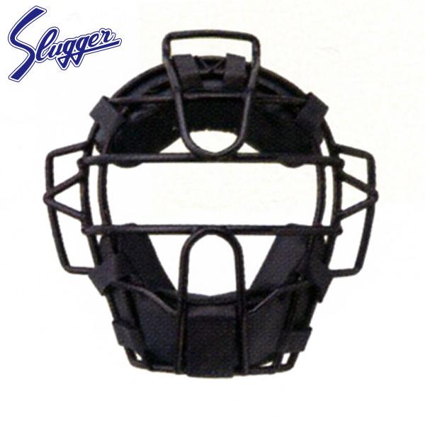 久保田スラッガー 野球 硬式 プロテクター 防具 キャッチャーギア マスク 捕手 CM-10S ネイビー ブラック