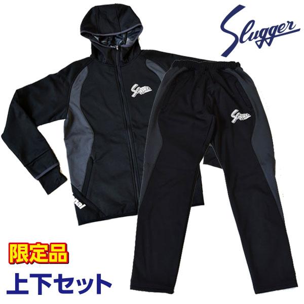 久保田スラッガー ウェア 野球 スリーレイヤード 上下 ジャケット 長袖 パンツ ロング 限定 GW19 GWP19 ブラック
