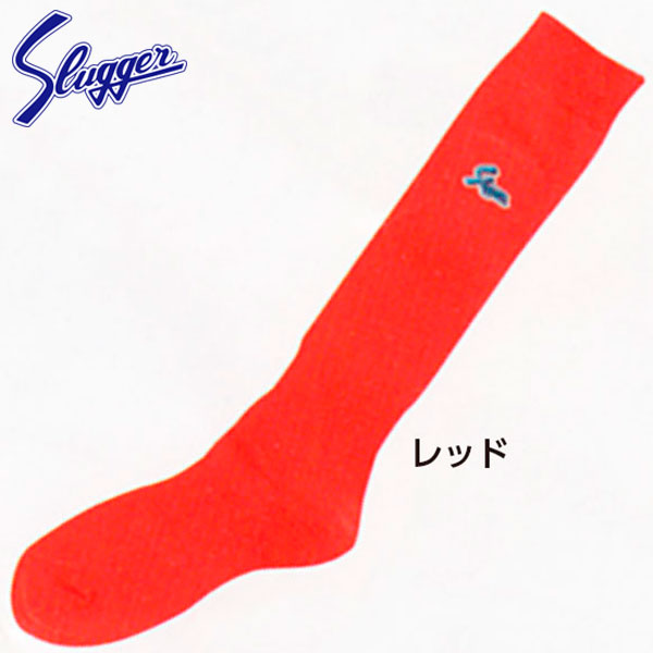 スラッガー カラー ロング 靴下 大人 25%OFF 一般用 久保田スラッガー 野球 カラーソックス J-60 メール便対応 アンダーソックス 初回限定 ウェア ポイント消化