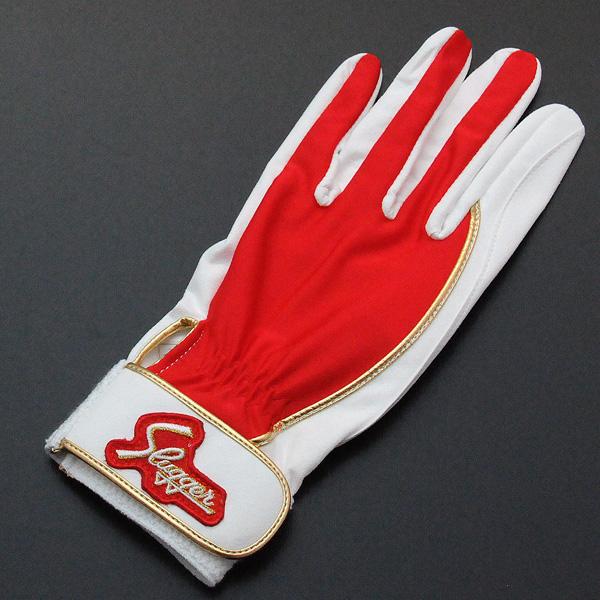 スラッガー 大人 一般用 久保田スラッガー 野球 手袋 ホワイト×レッド S-70 新作 左 正規店 片手 守備用