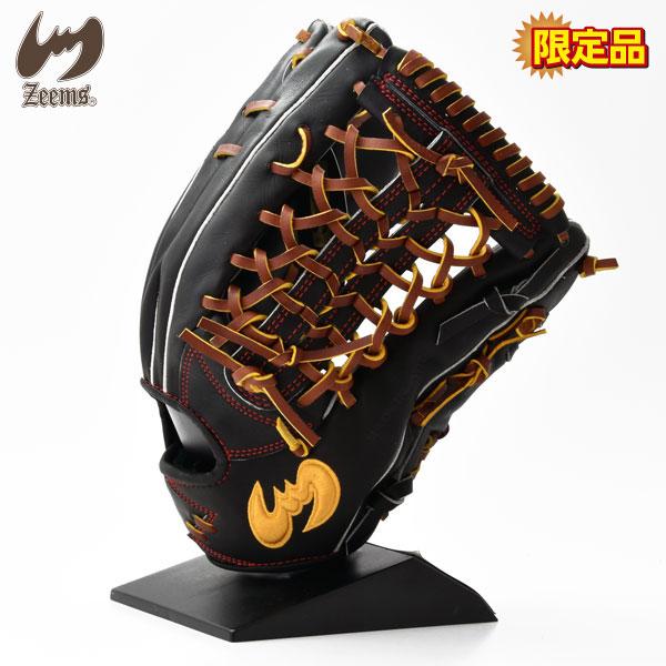 ジームス 硬式 グローブ 外野手 野球 三方親 限定品 右投げ SV-514GG ブラック×タン