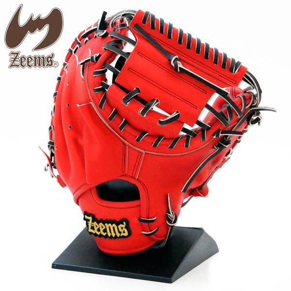 ジームス 硬式 グローブ キャッチャーミット 野球 Lバックスタイル ZL-380CM Rオレンジ×ブラウン