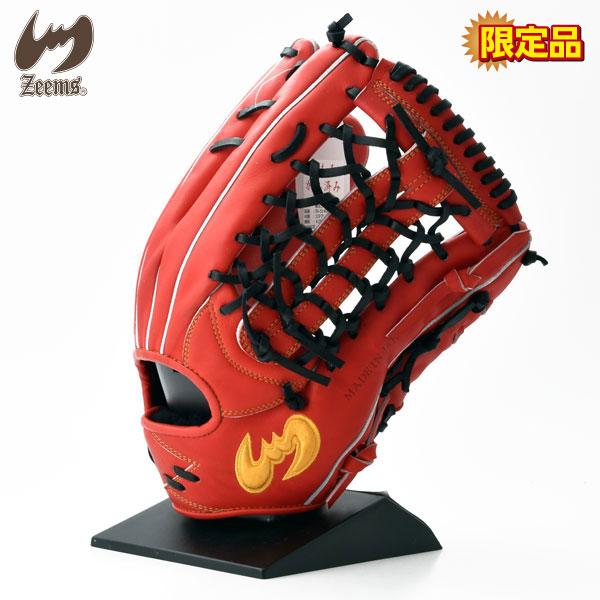 ジームス 軟式 グローブ 外野手 野球 三方親 限定品 右投げ SV-514GGN レッド×ブラック