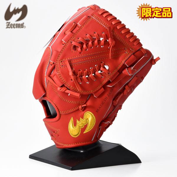 ジームス 軟式 グローブ 投手 野球 三方親 限定品 右投げ SV-514PBN Rオレンジ