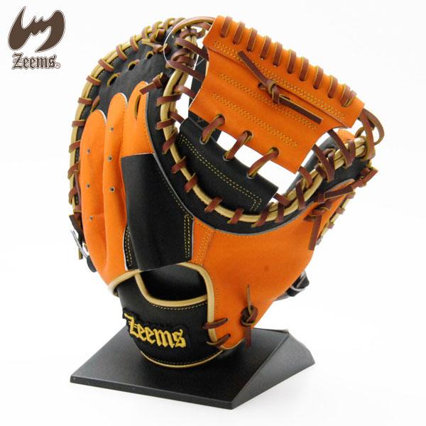 ジームス 軟式 グローブ キャッチャーミット 野球 Lバックスタイル 限定品 右投げ ZL-250CM2 ブラック×オレンジゴールド