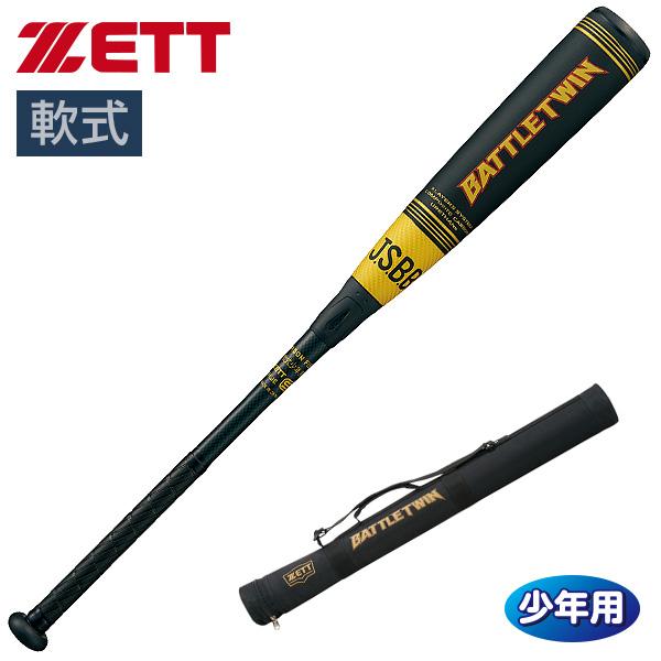 ゼット 軟式 バット ジュニア 野球 FRPバット バトルツイン 78cm BCT70978 ゴールド×ブラック