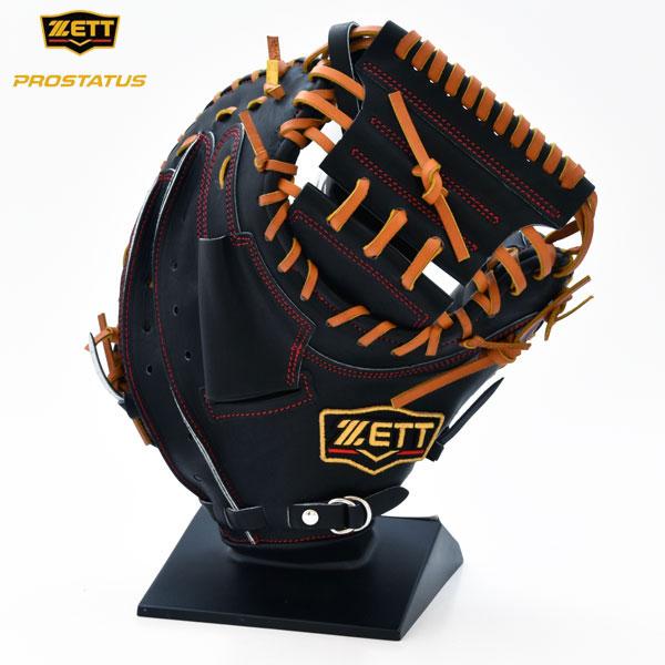 ゼット プロステイタス 硬式 グローブ 野球 キャッチャーミット 右投げ BPROCM72 ブラック×オークブラウン