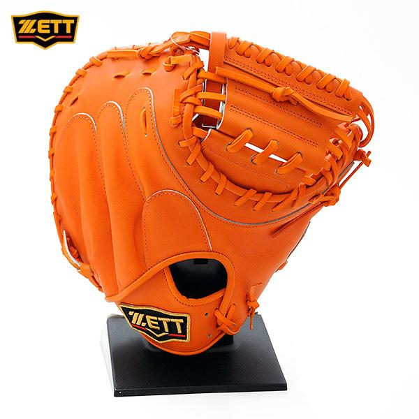 ゼット 硬式 グローブ キャッチャーミット 袋付 野球 オレンジ BPROCM82 5600