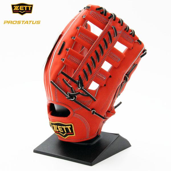 ゼット プロステイタス 野球 硬式 グローブ 外野手用 BPROG57 右投げ ディープオレンジ×ブラック