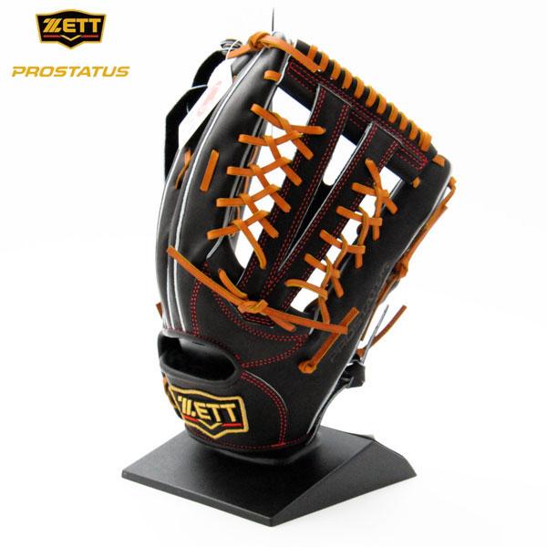 ゼット プロステイタス 野球 硬式 グローブ 外野手用 BPROG67 右投げ ブラック×オークブラウン