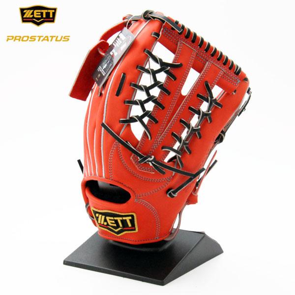 ゼット 外野手 プロステイタス 硬式 グローブ BPROG67 外野手 野球 BPROG67 右投げ 右投げ ディープオレンジ×ブラック, 小袋ショップ:012ffc43 --- jphupkens.be