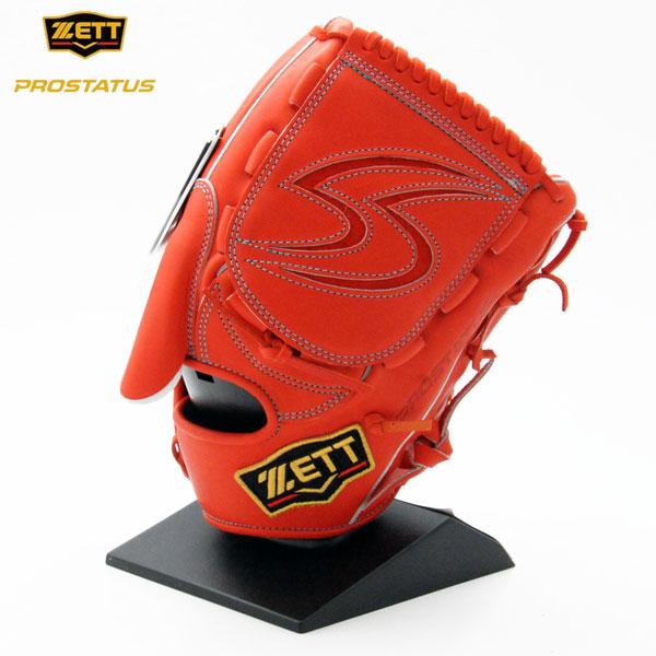 ゼット プロステイタス 硬式 グローブ 野球 投手用 BPROG71 右投げ ディープオレンジ
