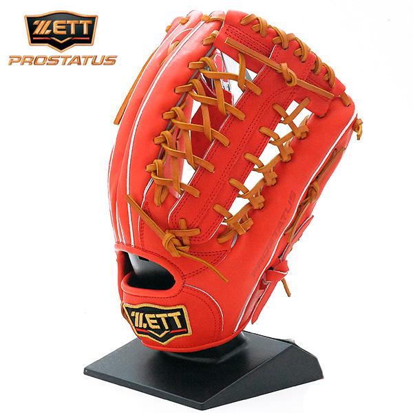 ゼット プロステイタス ZETT 硬式 グローブ 外野手 野球 限定 BPROG87 ディープオレンジ×オークブラウン 右投用(LH)