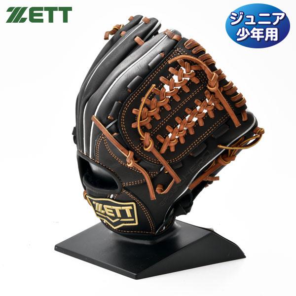 ゼット 軟式 グローブ オールラウンド ジュニア 野球 少年 右投げ BJGB71860 ブラック×オークブラウン