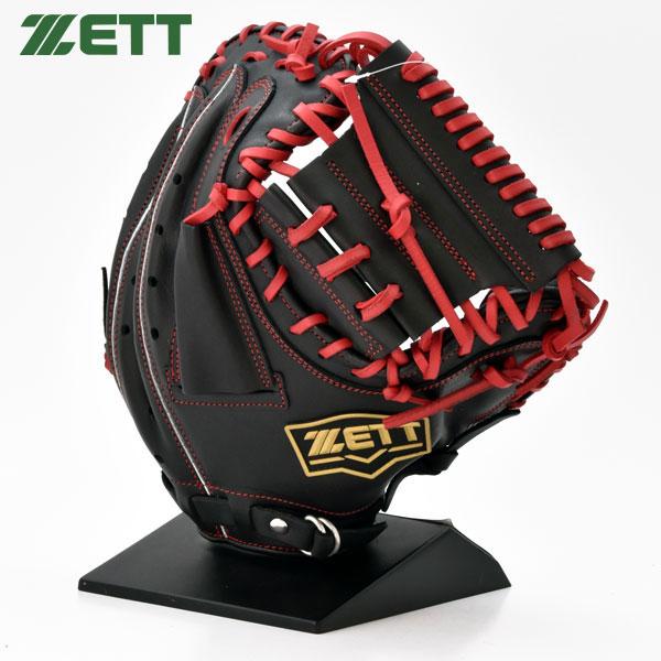 ゼット 軟式 グローブ キャッチャーミット 野球 右投げ BRCB34822 ブラック×レッド