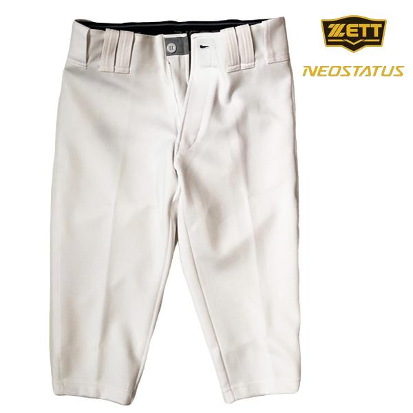 ZETT NEOSTATUS 大人 一般用 3202ksn ゼット ウェア ネオステイタス 野球 ユニフォーム 大幅にプライスダウン ホワイト ついに再販開始 BU802CP ショートフィットパンツ