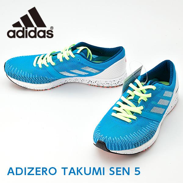 ADIZERO TAKUMI SEN 5 エネルギーを生むクッショニングを搭載した スプリント向けシューズ NEW アディダス アディゼロ タクミ ブースト ランニングシューズ B37420 輸入 メンズ セン