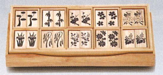 十種香札 白竹