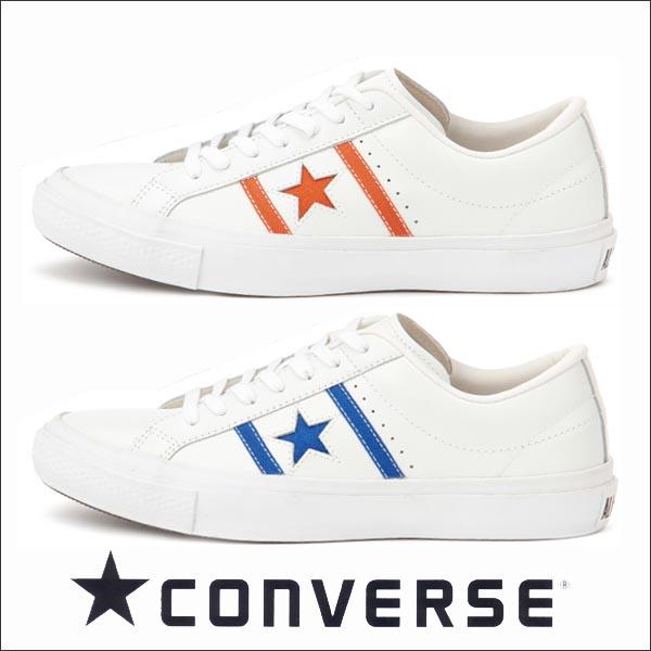 コンバース スニーカー スター&バーズ レザー converse STAR&BARS LEATHER メンズ ホワイト ブルー オレンジ 限定 送料無料