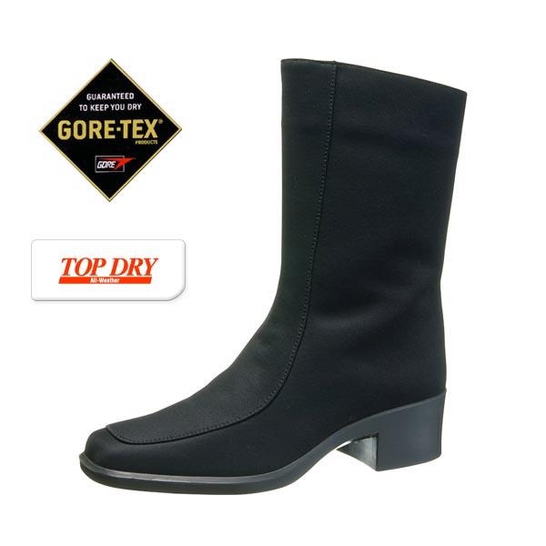 トップドライ ゴアテックス透湿防水レディースブーツ TDY3729HA ブラック黒 GORE-TEX TOPDRY AF37291HA 日本製JAPAN 靴シューズ レインブーツ【送料無料】