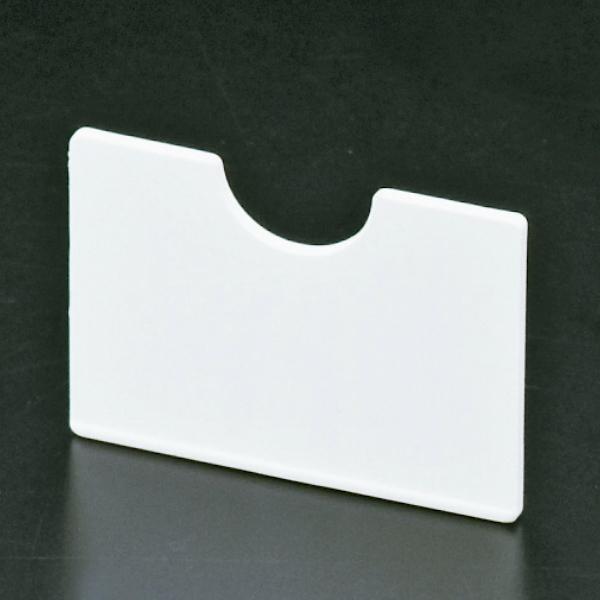 プライスカードプレートカード貼付けタイプ PCN-40プライスカードプレートカード貼付けタイプ 正規激安 全店販売中