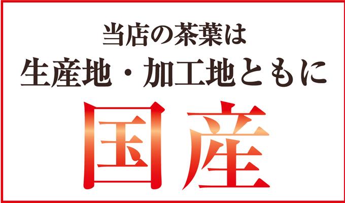 Sogyomeijinenkan Kawamotoya Ball First Tea Exam 1 1000 Yen Duck