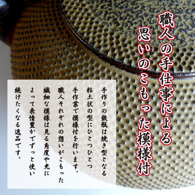 Oshu-Shi, Iwate nanbu iron Kettle round Camellia's first women artisans Sasaki Manami made round Camellia 1. 4-liter southern gift Kettle rocks of the tetsubin teapot southern iron casting