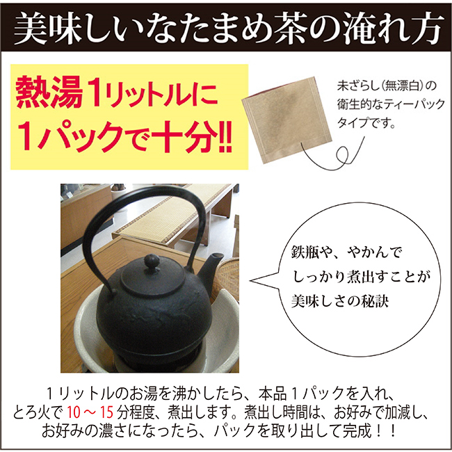 Ball first tea exam # 1 1000 yen duck try 1 p increase service! Cum in mouth beauty and health: 2 g x 10 p fs3gm