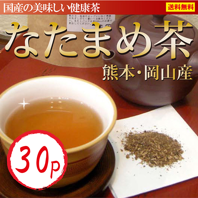 jack bean tea 30P made in japan