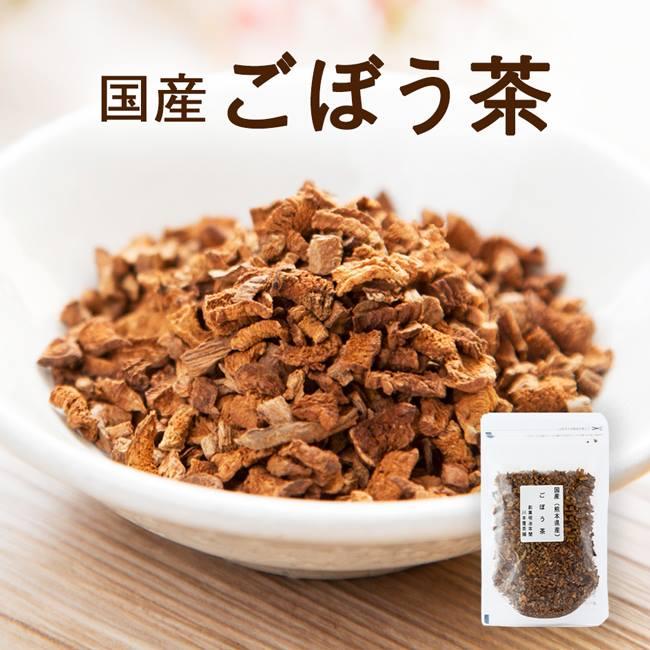 国内産100%健康茶>熊本県産>ごぼう茶