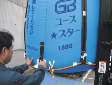 田中産業 籾コンテナ グレンバッグユーススター1300L