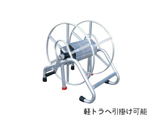 アルミス ラック式アルミ巻取機 STR-150 150M巻き用