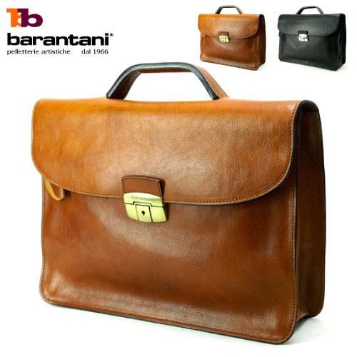 牛革 barantani バランターニ ビジネスバッグ ブリーフケース メンズバッグ 20250