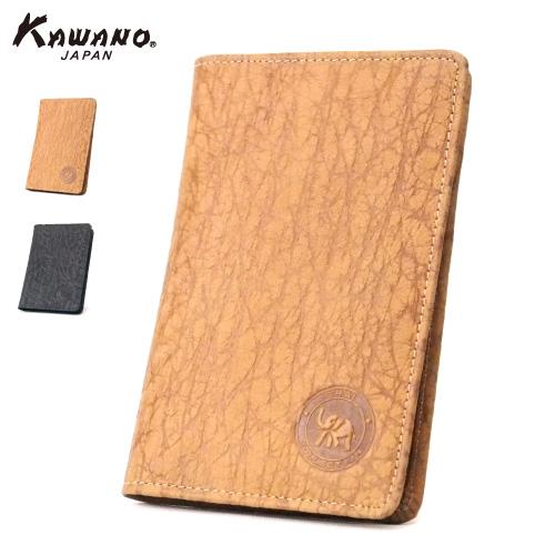 ゾウ エレファント 二つ折り KAWANO-JAPAN カワノジャパン パスケース