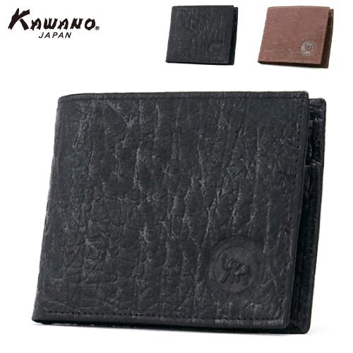 839c9dd73e79 ゾウエレファント二つ折り財布KAWANO-JAPANカワノジャパン 素材から選ぶ 完璧なデザイン