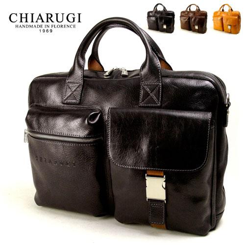 CHIARUGI キアルージ 牛革 ビジネスバッグ Art.94551