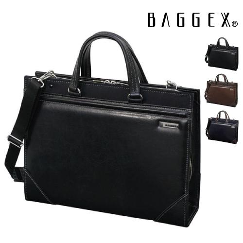 ブリーフケース BAGGEX バジェックス 庵 イオリ 2WAYビジネスバッグ フルオープン型 No.24-0287 日本製 豊岡製鞄