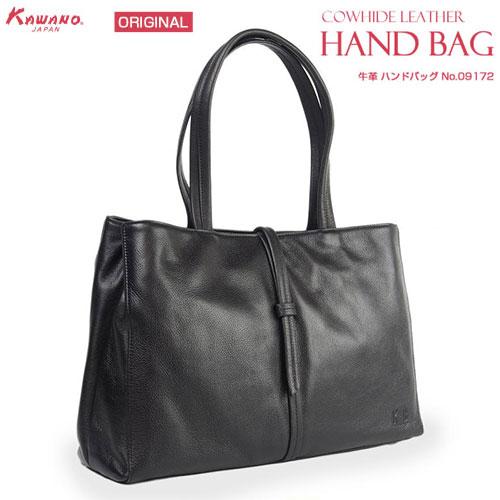 長く使い続けられるおしゃれなオリジナル牛革 本革 ハンドバッグ レディースバッグ A4サイズ対応 カワノバッグ No.09172