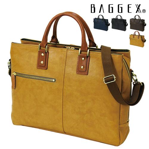 ブリーフケース BAGGEX バジェックス 暁 アカツキ 三層式 No.23-0559 日本製 豊岡製鞄