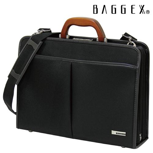 ダレスバッグM BAGGEX バジェックス 旭 アサヒ 2WAYビジネスバッグ No.24-0295 日本製 豊岡製鞄