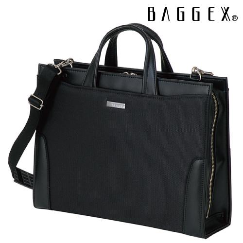 ブリーフケース BAGGEX バジェックス 鋼 ハガネ 2WAYビジネスバッグ フルオープン型 No.24-0275 日本製 豊岡製鞄